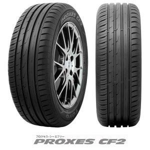 【保存版】車のタイヤ「タイヤの寿命と空気圧の関係」まとめ