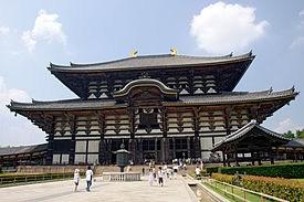 【世界遺産】意外と知らない国内世界遺産「古都奈良の文化財」に関するまとめ