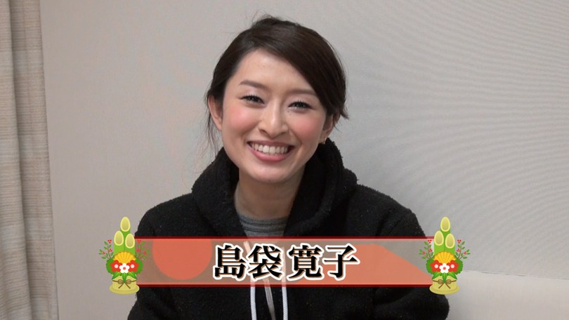 SPEED島袋寛子、早乙女友貴との婚約発表「島袋寛子」に関するまとめ