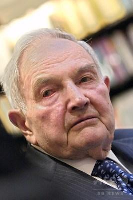 《ロックフェラー》米富豪デービッド・ロックフェラー氏が20日、死去