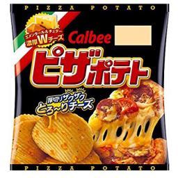 《ポテトチップス》国産ジャガイモ不足、カルビーや湖池屋がポテトチップスの一部商品などの販売を休