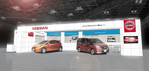 《日産自動車》「人とくるまのテクノロジー展2017 横浜」の日産ブースで「電動化」と「知能化」