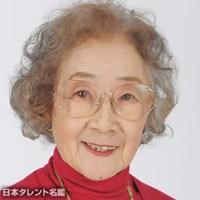 《風見章子》ケンちゃんシリーズのおばあちゃん役で親しまれた風見章子まとめ