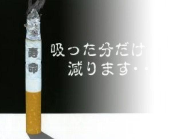 【保存版】禁煙、止めたくても止められないタバコ、「絶対できる 禁煙方法」まとめ