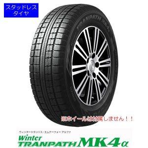 【保存版】車のタイヤ「スタッドレスタイヤの溝と排水性の関係」まとめ