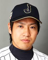 《牧田 和久》侍ジャパンWBCワールドベースボールクラッシック日本代表「牧田 和久」に関するまとめ