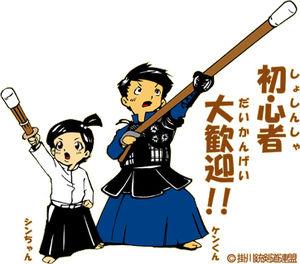 《銃剣道》中学校の保健体育の「武道」に新たに盛り込まれ波紋が広がる「銃剣道」まとめ