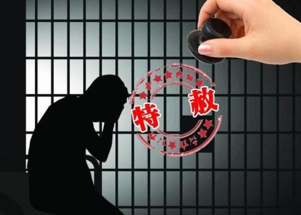 《特赦》大統領経験者として3人目の逮捕者となった朴槿恵前大統領、特赦されるのか?