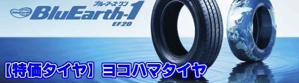 《F1参戦》横浜ゴムが「モータースポーツ推進室」を新設!F1参戦の可能性も